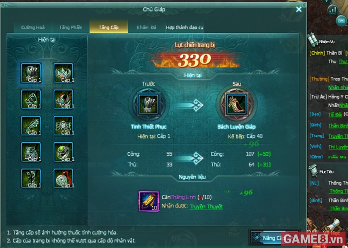 Binh Khí Phổ - Hướng dẫn tăng lực chiến trang bị