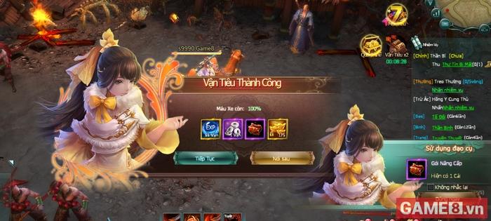 Binh Khí Phổ - Thông tin về hoạt động Vận Tiêu