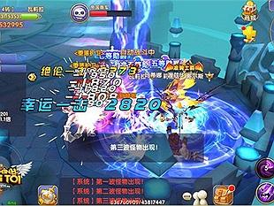 League of Shadow - MMORPG được giới trẻ Châu Á yêu thích nhất hiện nay chính thức về nước, hè này có game vui để cày rồi!