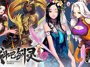 """Trailer Blade and Soul Mobile (BnS 2) đẹp thế này, anh em lại chuẩn bị chiến cùng """"hot game"""" Hàn Quốc thôi"""