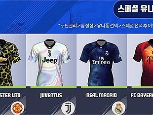 FO4: Korean Update - Buff mạnh các cầu thủ TOTY, tối ưu hóa gameplay