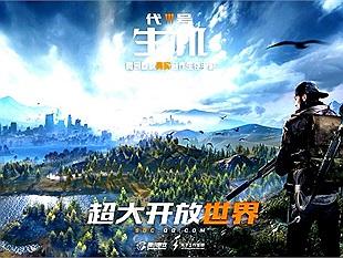 """Code: Live - Bom tấn sinh tồn mới của Tencent đề tài chiến đấu Zombie, đối trọng """"cực gắt"""" với LifeAfter NetEase"""