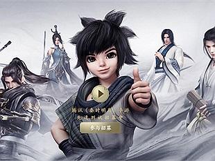 Game hot Tần Thời Minh Nguyệt Mobile chính thức ra mắt trang chủ, hẹn ước đăng ký chuẩn bị mở test