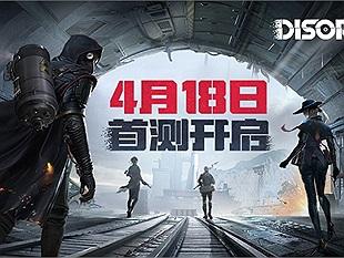 """Vừa ra game Disorder, NetEase đã bị gán mác """"đạo nhái"""" Apex Legends Mobile (sản phẩm của tương lai)"""