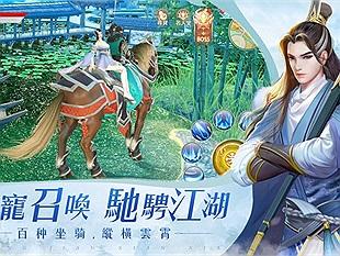 Cửu Châu Kiếm Ca Mobile - Hot game MMOPRG của Coco2games vừa mở cửa chính thức tại châu Á