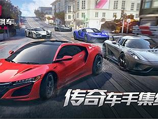 Asphalt 9: Legends chính thức được phân phối tại thị trường Trung Quốc