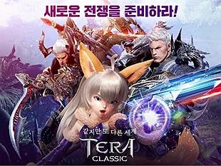 TERA Classic - Game MMORPG trên mobile đã ra mắt chính thức tại Hàn Quốc