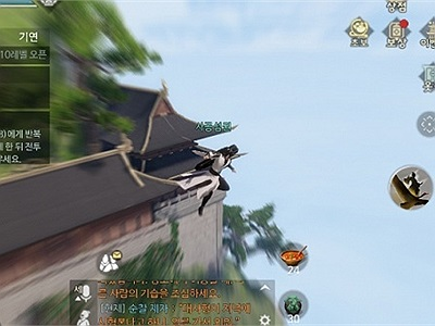 Black Moon Mobile là tên phát hành chính thức của bom tấn Sở Lưu Hương tại Hàn Quốc