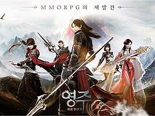 Lord: Chronicle of the White - Game mobile đồ họa 4K vừa được ra mắt tại Hàn Quốc