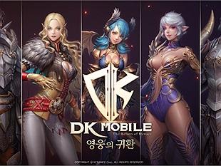 DK Mobile - MMORPG trên di động được phát triển dựa trên IP game PC