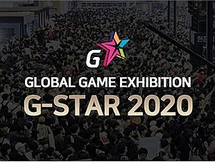 G-Star 2020 - Triển lãm game thường niên vẫn sẽ được tổ chức dù vẫn còn dịch Covid-19