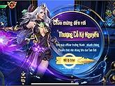 Chiến Thần Kỷ Nguyên - Game MMORPG trên di động sẽ được VTC Mobile phát hành ngay trong tháng 02/2021
