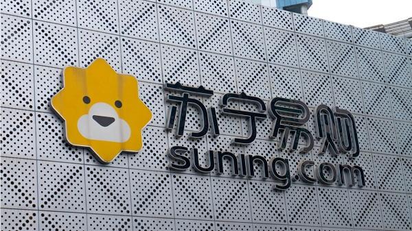 Khẳng định Bin sẽ không bị bán, người đại điện Suning nhận hàng loạt lời chỉ trích