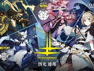 Alchemy Stars - Game nhập vai trên mobile đã được Tencent Games mở Đăng ký trước