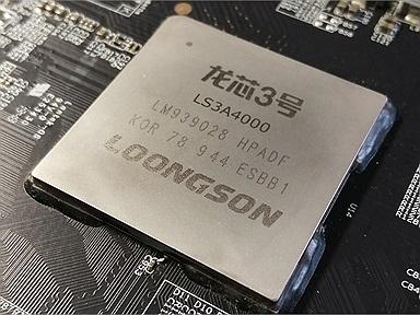 CPU Loongson mới của Trung Quốc nhanh gần bằng những chiếc CPU thế hệ Ryzen đầu tiên.
