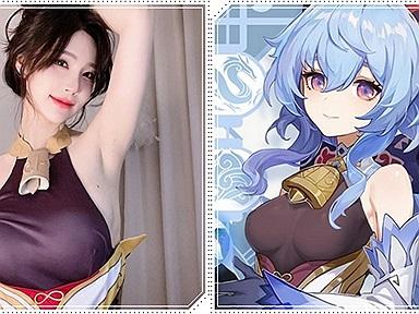 Genshin Impact: Chiêm ngưỡng phiên bản Ganyu ngoài đời thực được cosplay bởi hotgirl Hàn Quốc