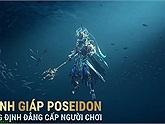 PUBG Mobile: Thánh Giáp Poseidon chính thức được ra mắt