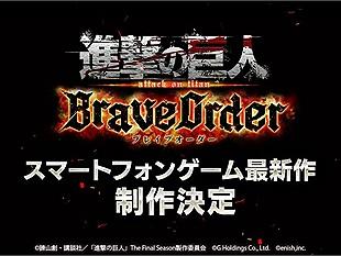 Attack on Titan: Brave Order - Game mobile đề tài Manga đã mở trang chủ chuẩn bị cho ra mắt trong thời gian tới