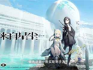 Soi nhanh Ex Astris - Game nhập vai RPG với đồ họa 3D thế giới mở cực đẹp